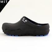 男款 悍馬 前包後空 彈力軟墊 防水防滑柔軟舒適安全鞋 廚師鞋 工作鞋 MIT製造 59鞋廊