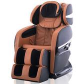 ★超贈點五倍送★SevenStar 七星級皇家頭部拉筋氣囊按摩椅 SC-385
