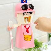 牙刷架吸壁式洗漱杯套裝自動擠牙膏器壁掛刷牙杯置物架牙具牙刷盒 酷斯特數位3c
