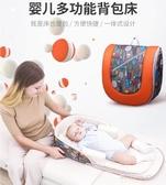 嬰兒床-便捷式嬰兒床多功能床中床新生兒可摺疊寶寶睡籃仿生bb小床 東川崎町