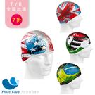 【零碼出清】俄羅斯 MADWAVE 成人矽膠泳帽 世界國旗版(恕不退換貨)