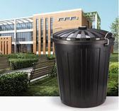 戶外垃圾桶物業環衛小區帶蓋大型室外垃圾桶大號圓形XW(免運)