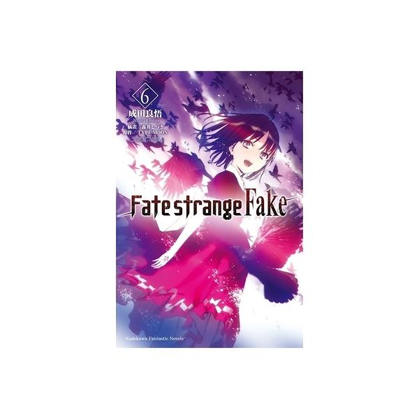 Fate/strange Fake(6)