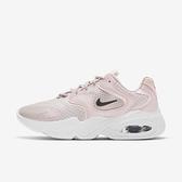 Nike Wmns Air Max 2x [CK2947-600] 女鞋 運動 休閒 緩震 透氣 柔軟 穿搭 粉紅 白