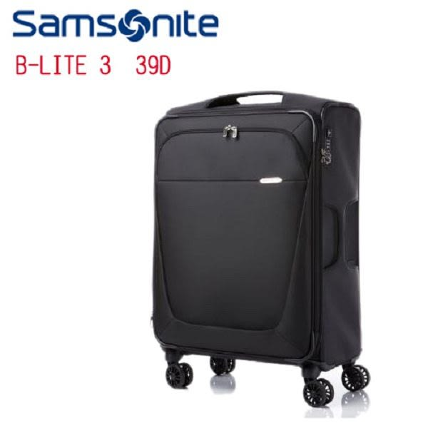 Samsonite 新秀麗 B-Lite 29吋四輪行李箱
