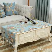 桌布 歐式茶幾桌布臺布長方形客廳布藝電視柜家用蓋布茶桌防塵罩鞋柜 FR6004『夢幻家居』