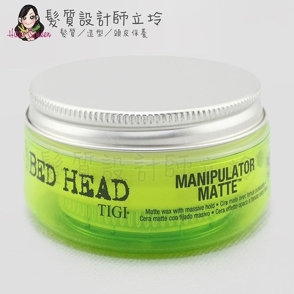 立坽『造型品』提碁公司貨 TIGI BED HEAD 霧髮纖57.5g LM12