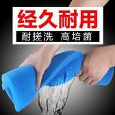 (交換禮物)森森加厚生化棉魚缸凈水 過濾材料 水族箱硝化細菌凈化黑色過濾棉
