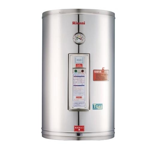 (全省安裝)林內12加侖儲熱式電熱水器(琺瑯內膽)熱水器REH-1255
