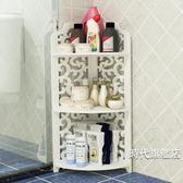 浴室置物架浴室三角架子洗手間轉角架盆廁所馬桶收納架墻角衛生間置物架落地XW(免運)
