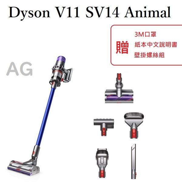 現貨 最新 Dyson V11 SV14 Animal 萬能主吸頭超值版 除螨吸塵器另有Torque
