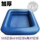 IDEA 加厚兒童充氣正方形游泳池 標準版耐用 寶寶戲水 夏天玩水 四方形 幼兒 暑假夏日 泡水
