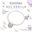 澳洲代購 Pandora 潘朵拉 粉紫鑽石心鎖軟鏈
