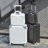 行李箱 登機箱女18寸網紅行李箱小型輕便拉桿箱子密碼旅行箱男韓版小清新 T 8色