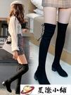 過膝長靴冬季加絨新款馬丁瘦瘦女鞋秋款高筒平底騎士長筒靴子 星際小鋪