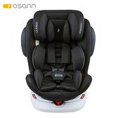 【預購11月初到貨】Osann Swift360 Plus 0-12歲360度旋轉多功能汽車座椅-曜石黑(isofix/安全帶 兩用)