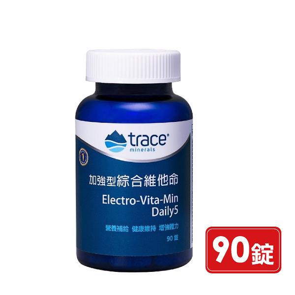 Trace Minerals 萃思鎂 加強型綜合維他命 90錠 (美國原裝進口) 專品藥局【2013514】