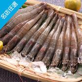 【頂達生鮮】活凍白蝦(250g/盒)