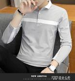 男士長袖T恤秋季POLO衫純棉體桖青少年襯衫領丅血薄款翻領打底衫 探索先鋒