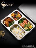 304不銹鋼快餐盤學生食堂分格餐盤帶蓋兒童多隔餐盒飯盒  水晶鞋坊