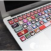 美本堂蘋果筆記本鍵盤貼膜macbook pro air11.6 13寸 15寸mac貼紙