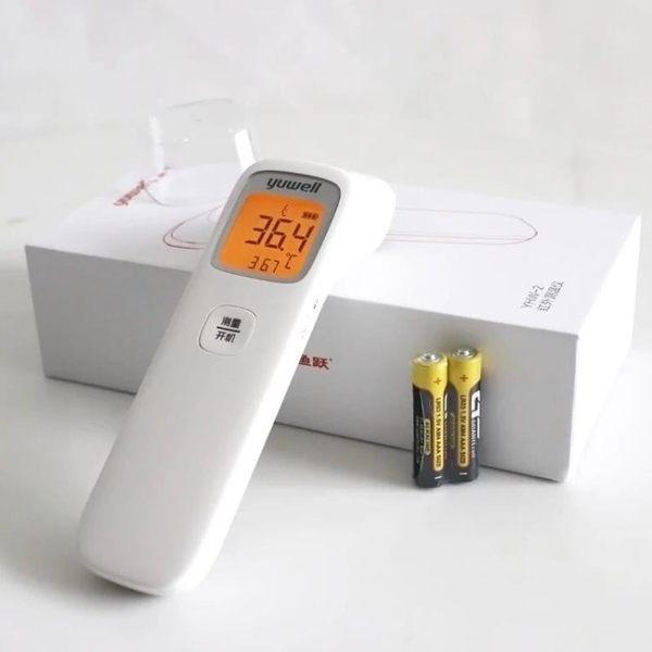 魚躍電子溫度體溫計家用精準額頭嬰兒額溫槍耳溫搶測溫儀兒童用