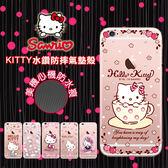 Hello Kitty 正版授權 彩繪防摔空壓殼 4.7吋/5.5吋 iPhone 7 Plus 手機套/保護套/手機殼/保護殼