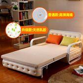乳膠沙發床 可折疊客廳寬0.8米單人小戶型折疊沙發床長1.93米 igo酷男精品館