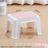小凳子塑料板凳家用兒童凳加厚卡通可愛防滑膠凳腳踏寶寶矮凳洗澡 NMS漾美眉韓衣