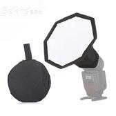 攝影燈 迷你八角柔光箱中號機頂熱靴/閃光燈柔光箱柔光罩通用型