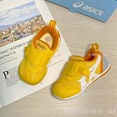 《7+1童鞋》小童 ASICS SUKU 亞瑟士運動鞋 輕量機能鞋 學步鞋 5293 黃色