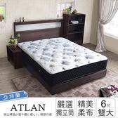 IHouse 亞特蘭 田原風格健康護脊三線獨立筒床墊-雙大6x6.2尺