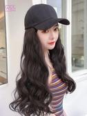 假髮帽帽子女假發女長發大波浪防曬棒球帽子假發女一體時尚夏天全頭套