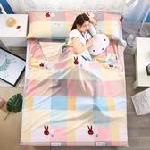 旅行隔臟睡袋便攜式室內雙人單人賓館旅游床單加厚斜紋磨毛被套