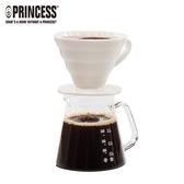 荷蘭公主手沖陶瓷濾杯(不附架)-咖啡壺組241100E