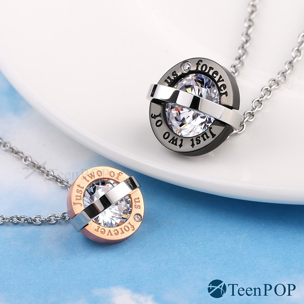 情侶對鍊 ATeenPOP 珠寶白鋼項鍊 相伴到永遠 情人節禮物 聖誕禮物 黑玫 單個價格
