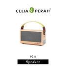 【G2 STORE】CELIA & PERAH P3 II 第二代 實木喇叭 藍芽 aPtx高傳真技術  手工打造