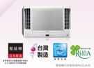 《日立 HITACHI》R410冷媒 一級變頻 冷暖雙吹窗型 RA-40HV1
