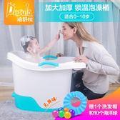 培舒拉兒童洗澡桶嬰兒洗澡盆新生兒寶寶浴盆大號泡澡可坐躺沐浴桶·享家生活館IGO