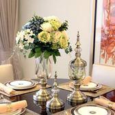 新古典美式家居樣板間玻璃花瓶花器擺件 仿真花瓶花藝套裝擺設 居家物語igo