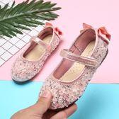 女童亮片鞋小公主演出鞋2019夏季新款幼兒園小女孩水晶鞋小童皮鞋