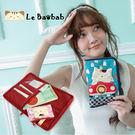 萬用袋~Le Baobab日系貓咪包 啵啵貓開車趣存摺印章袋(附印章袋)/護照夾/收納袋/拼布包包