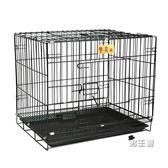 貓籠小型中型犬泰迪狗籠子帶廁所加粗折疊寵物籠子狗窩貓兔子籠XW
