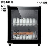 烘碗機消毒櫃小型台式不銹鋼單門商用迷你桌面立式消毒碗櫃 全館免運DF