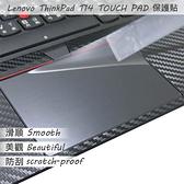 【Ezstick】Lenovo ThinkPad T14 TOUCH PAD 觸控板 保護貼