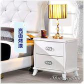 【水晶晶家具】艾蜜麗1.7呎亮烤白雙抽床頭櫃 SB8038-6