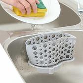 ◄ 生活家精品 ►【N404】可分體式瀝水收納籃 廚房 水池 瀝水掛籃 餐具 置物籃 浴室 吸盤瀝水籃