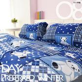 Annis珍珠搖粒絨加大4件組【08.大藍熊】MIT台灣製/刷毛床包被套3件組(床包+被毯+枕套)瞬間保暖