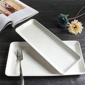 純白色托盤長方形陶瓷盤子 創意家用餐盤餐具 壽司菜盤魚盤子 生日禮物