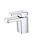 《修易生活館》 凱撒衛浴 單孔面盆龍頭 B580 C